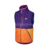 Nike 背心 NSW Winter Fleece Vest 紫 橘 男款 絨毛 羔羊背心 運動休閒 【PUMP306】 CD3143-547