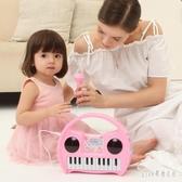 初學電子琴玩具話筒女孩1-3歲音樂早教啟蒙鋼琴禮物 PA3692『pink領袖衣社』