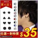 ★買4送1★惡南宅急店【0162D】多款...