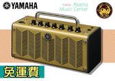 【小麥老師 樂器館】山葉Yamaha THR5A 多功能專業吉他音箱 擬真空管 可錄音