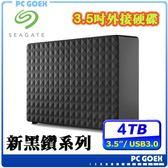 Seagate Expansion Desktop 4T / 4TB 3.5吋 新黑鑽外接硬碟☆pcgoex軒揚☆