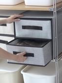 抽屜式收納箱儲物