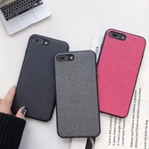 蘋果 iPhone XS MAX XR iPhoneX i8 Plus i7 Plus 布紋商務 手機殼 布面 軟邊 全包邊 保護殼
