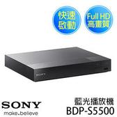 平廣 SONY BDP-S5500 藍光播放機 DVD 藍光 播放機 送袋 Wi-Fi 含快速啟動功能 保一年