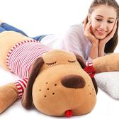 毛絨玩具狗趴趴狗可愛玩偶公仔女生生日睡覺抱枕靠墊布娃娃禮物WY 限時八折鉅惠 明天結束!