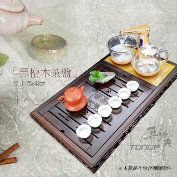現貨 泡茶機 +茶盤 K52平安春信-玻璃款-林義芳真心推薦
