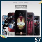 三星 Galaxy S7 卡通浮雕保護套 軟殼 彩繪塗鴉 3D風景 立體超薄0.3mm 矽膠套 手機套 手機殼