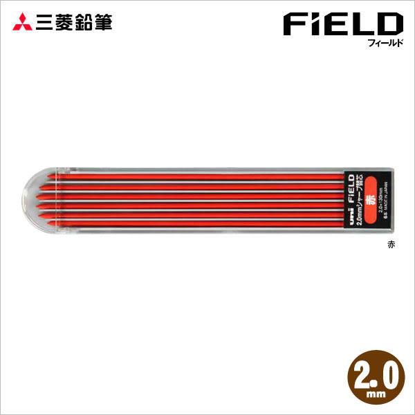 UNI〈建築用〉2.0 mm工程用替芯 uni2.0-310 紅色