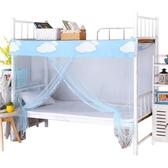 大學生宿舍寢室上鋪下鋪蚊帳1.2米單人床文帳