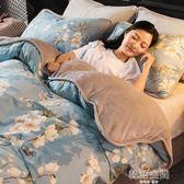 床組 A純棉B珊瑚絨四件套全棉加厚冬季法蘭絨法萊絨被套床包1.8m米床上 韓語空間