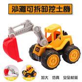 玩具 沙灘可拆式標準加大挖土機