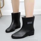 水鞋女雨靴中筒時尚韓版加絨雨鞋防滑水靴女士保暖短筒膠鞋防水 依凡卡時尚