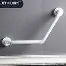 黑色304不銹鋼浴室扶手 衛生間老人防滑浴缸扶手 坐便器安全把手 【全館免運】 YJT
