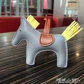 包包吊飾 馬包包掛件韓版流蘇手提包配飾裝飾品皮革小馬汽車掛飾吊飾 傾城小鋪
