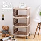 【TAN002】四層附輪長方形塑膠收納架 置物架 Amos