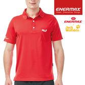ENERMAX X Jack Wolfskin聯名款吸排POLO衫