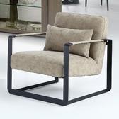 【YFS】亞拉休閒椅-70x79x70cm