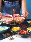 乾果盤 水果盤零食盤子創意客廳家用網紅小吃盤精致拼盤糖干果盤北歐風格【快速出貨八折鉅惠】