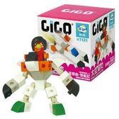 【智高 Gigo】7131 智高 太空冒險-啟航記