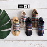 小船襪子男士夏季淺口低筒隱形棉矽膠防滑薄款透氣條紋短襪底潮【快速出貨八五折】
