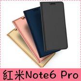 【萌萌噠】Xiaomi 紅米Note6 pro 簡約商務 融洽系列 純色側翻皮套 全包軟殼 插卡 免扣 支架 手機套