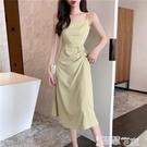 吊帶裙 法式吊帶連衣裙女春裝2021年新款收腰顯瘦氣質時尚中長款打底裙子 【99免運】