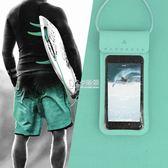 手機水袋潛水套觸屏水下拍照手機包游泳水套蘋果通用女    卡菲婭