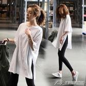 白色中長款T恤女純棉圓領短袖新款夏季韓版大碼開叉寬鬆上衣T  潮流前線