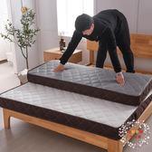 床墊1.8米榻榻米墊學生單雙人宿舍1.2米1.5米床褥子海綿墊被加厚