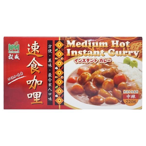 穀盛-速食咖哩(中辣) 220g/盒