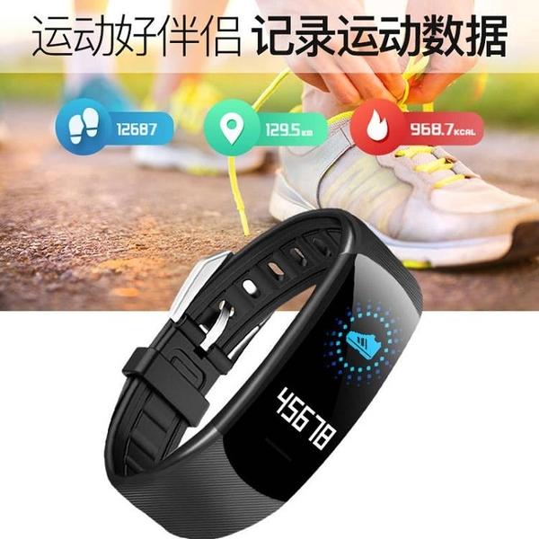 智慧手環 智慧手錶手環心率血壓血氧監測男女款學生防水