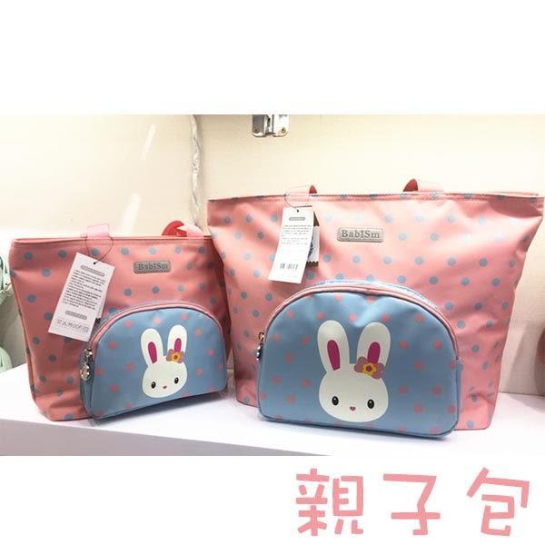 親子包 韓國中容量小兔子時尚防水單肩手提包 也可以當媽媽包喔