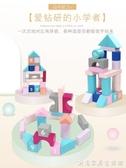 兒童積木木頭桶裝1-2周歲嬰兒男女孩寶寶益智力早教木制玩具3-6歲HM 創意家居生活館