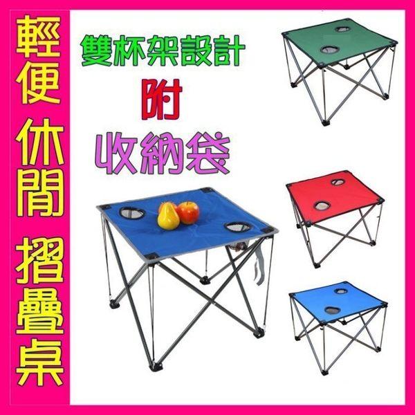 柚柚的店【23009】N%便帶式折疊桌 書桌 桌子 和室桌 露營桌 摺疊桌 摺桌