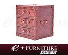 『 e+傢俱 』LK45 復古風潮 牛皮 復古風格 收納箱 | 三抽小櫃 | 皮箱 | 復古牛皮箱 | 抽屜櫃