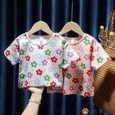 女童印花朵短袖T恤兒童韓版打底衫上衣【淘夢屋】
