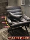 懶人椅現代簡約單人沙發大學生宿舍家用電腦椅子靠背休閒書桌躺椅LX 智慧 618狂歡