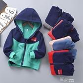 現貨 外套 秋裝兒童搖粒絨女童拉鏈衫加絨加厚童裝上衣男童冬裝外套  12-4