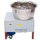 電動盆式和面機商用全自動不銹鋼攪面機油條燒餅拌餡機廠家直銷 每日特惠NMS