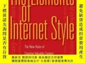 二手書博民逛書店The罕見Elements Of Internet StyleY255562 The Editors Pf E