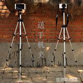 三腳架 偉峰WT3110A手機三腳架支架拍照自拍架微單反數碼相機便攜三角架  igo 歐萊爾藝術館