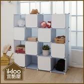 【ikloo】16格16門收納櫃(霧霾紫/玫瑰粉)-新色上市❤