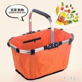購物籃戶外手提野餐籃超市購物提籃折疊購物籃環保買菜手提籃xy2455『東京潮流』