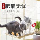寵物吊床-可拆洗貓吊床吸盤式掛窩掛床貓窩貓咪秋千貓墊子寵物用品夏天LG-22899