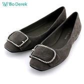 ★新品上市★【Bo Derek】鑽釦飾麂皮娃娃鞋-灰