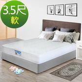 【HONEY BABY】卡蜜拉二線天絲系列-高支撐型獨立筒床墊 單人加大3.5x6.2尺