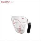 《不囉唆》OXO 輕鬆看量杯1L(不挑色/款) 杯子 量杯 容量 廚房用品【A425402】