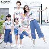 親子裝夏裝潮母女裝韓版洋氣全家裝夏季套裝【聚可愛】