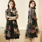 【韓國KW】(預購)XL~4XL 復古印花立領雪紡罩衫