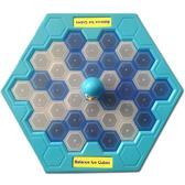 拯救企鵝敲打企鵝冰塊積木桌面遊戲親子互動益智玩具【全館低價限時購】